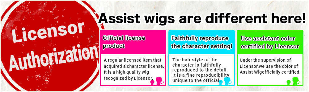 Licensed official products