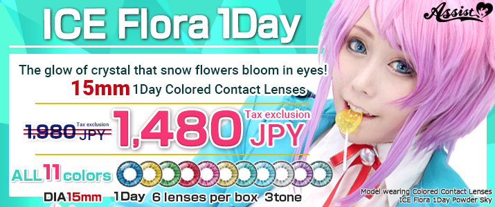 ICE Flora 1Day SALE!