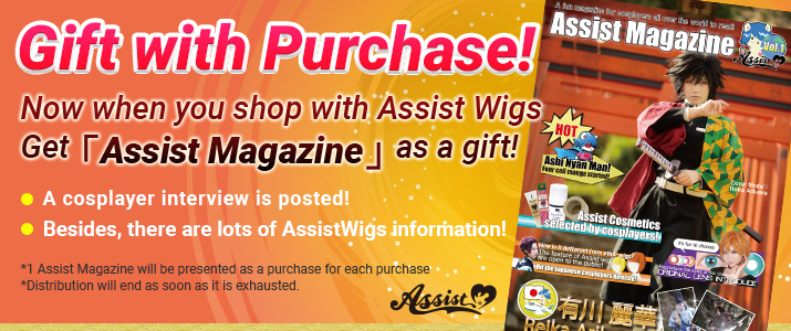 Get 『Assist Magazine』 as a gift!