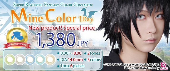 Cosplay wig general specialty store Assist wig online shop