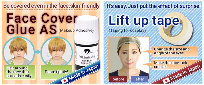 Face cover glue AS & Liftup tape