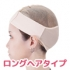 """Wig holder long hair type"" is now available ☆"
