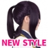 """Ponytail wig"" on sale!"
