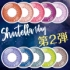 The second ☆ 10 colors ``Shutella 1 Day'' added!