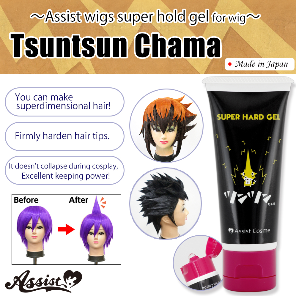 ★ Assist Original ★Assist wigs super hold gel for wig (Tsuntsun Chama)