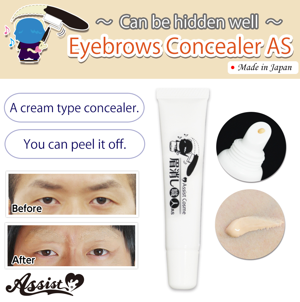 ★ Assist original ★ Eyebrows Concealer AS