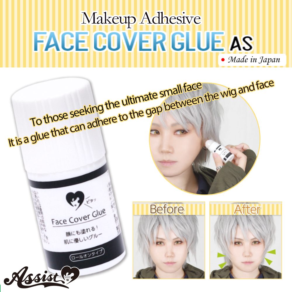 ★ Assist Original ★ Face Cover Glue AS (Makeup Adhesive)