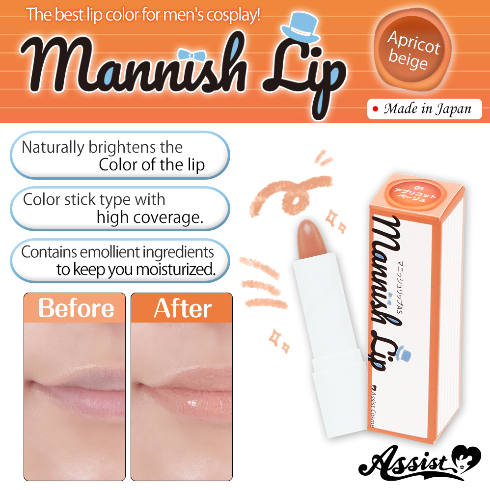 ★ Assist Original ★ Mannish Lip AS