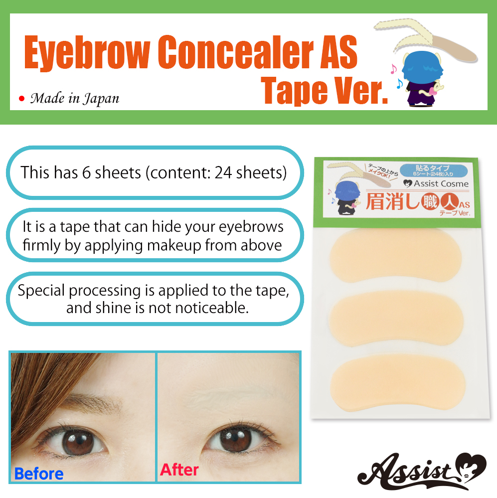★ Assist Original ★ Eyebrow Concealer AS Tape Ver. 6 sheets included