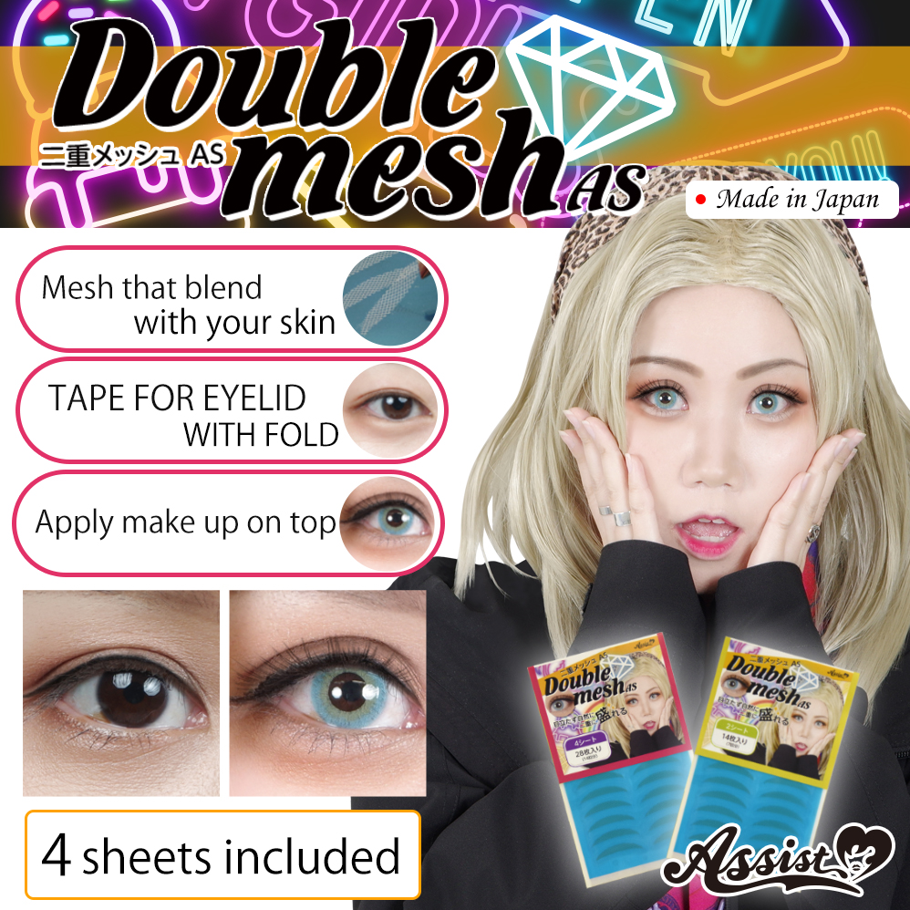 ★ Assist original ★ Double eyelid Mesh AS 4 sheets included