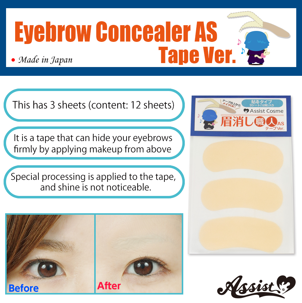 ★ Assist Original ★ Eyebrow Concealer AS Tape Ver. 3 sheets included