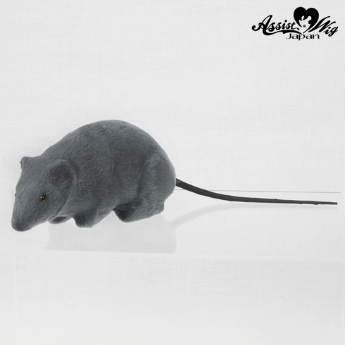 Imitation Beast Mouse Gray