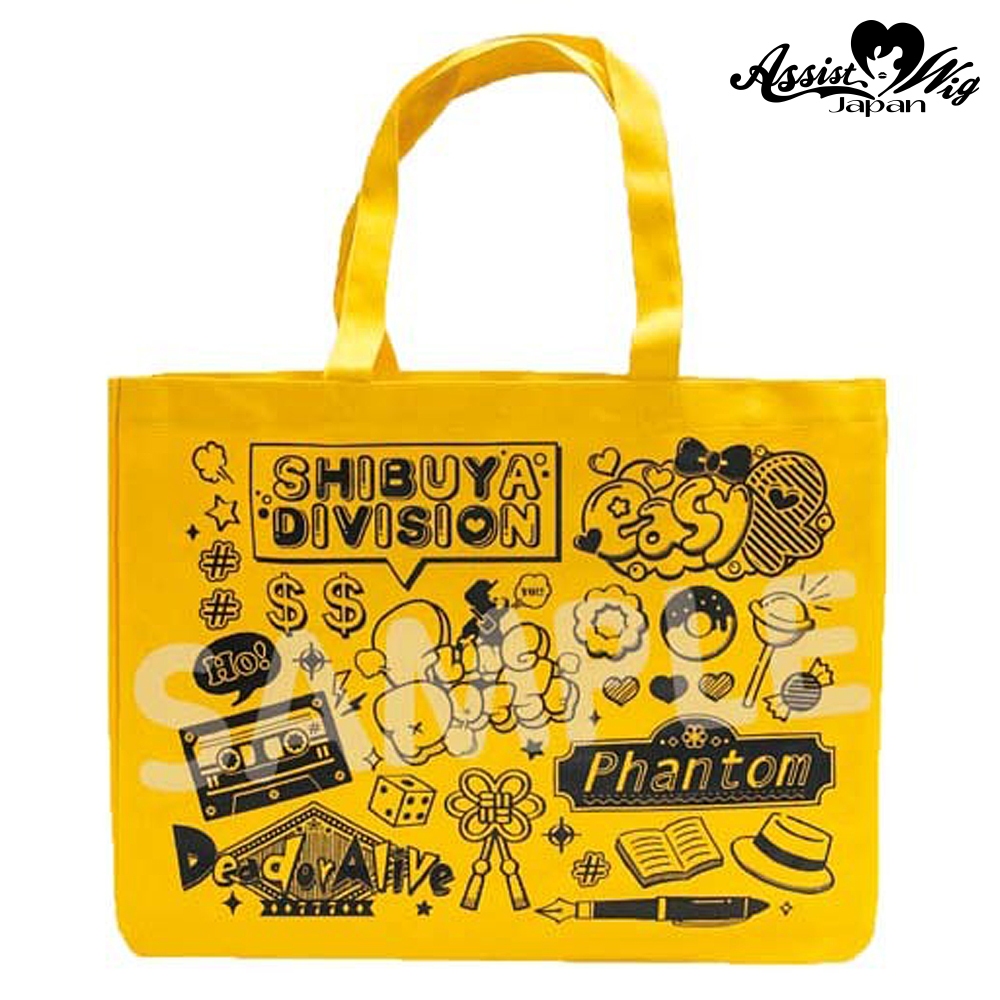 Hypnosis microphone fascinating tote D (Fling Posse)