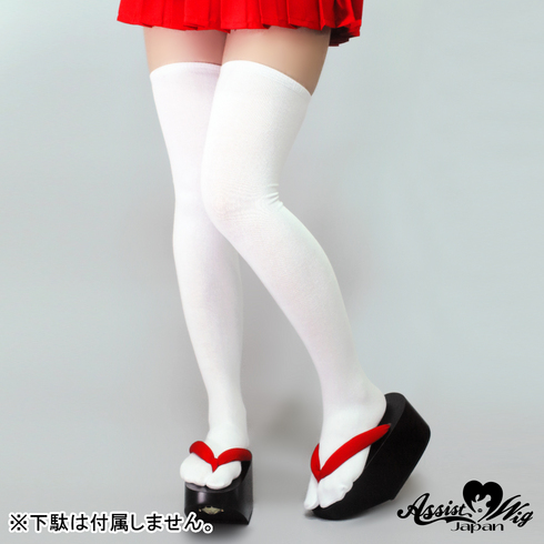 Tabi knee high socks white