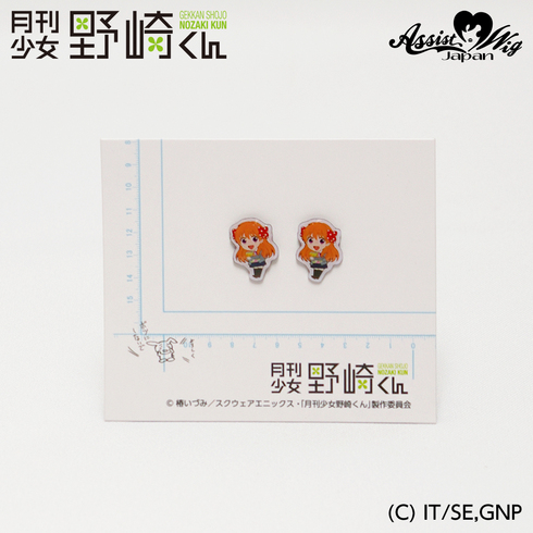 Monthly girl Nozaki kun Fashion earrings Sachiko Chikyo