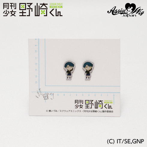 Monthly girl Nozaki kun Fashion earrings Kashima Yu
