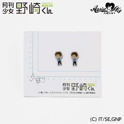 Monthly girl Nozaki kun Fashion earring Mori Hori