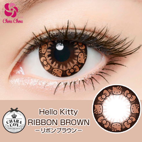 CHARACON 1day Hello Kitty Ribbon Brown degree None 1 box 10 pieces