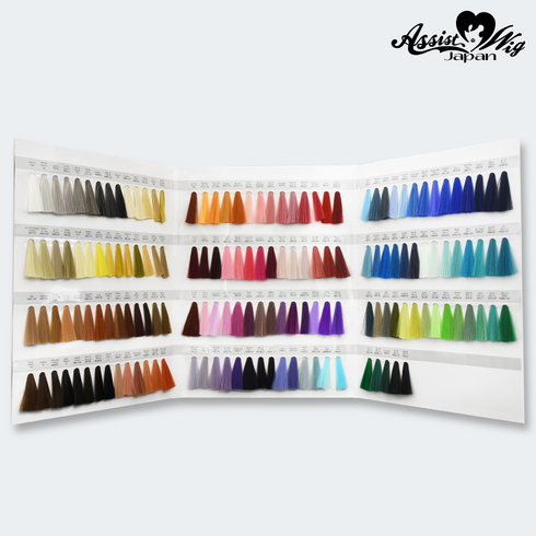 Premium color sample book all 159 colors