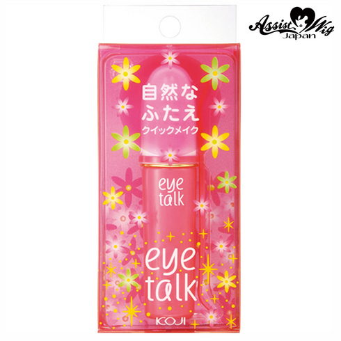 Koji eye talk