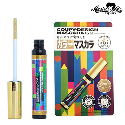 Decora Girl Coopie Pattern Color Mascara Lame Series Sunset Gold