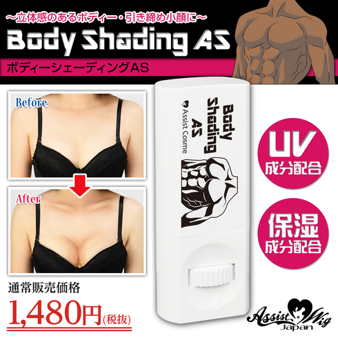 ★ Assist Original ★ Body Shading AS