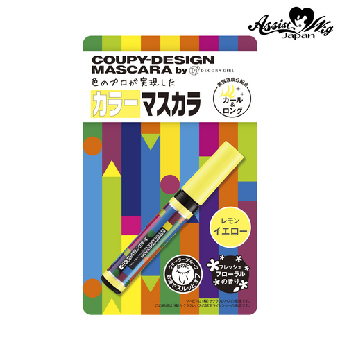 Decora Girl Coopie Pattern Color Mascara Lemon Yellow