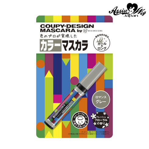 Decora Girl Coopie Pattern Color Mascara Romance Gray
