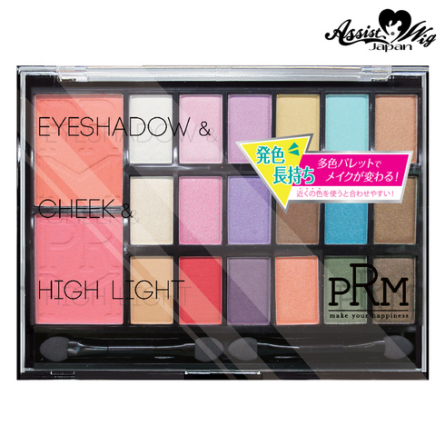 Eye shadow palette square
