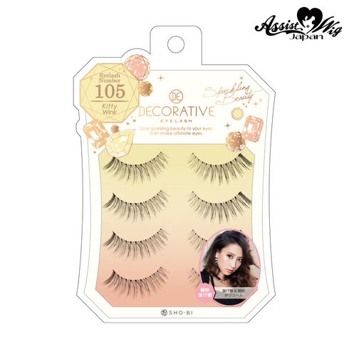 False eyelashes Decorative eyelash kitty wink No. 105