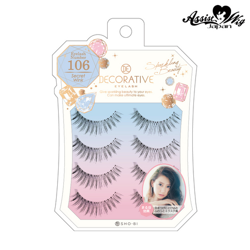 False eyelashes Decorative eyelash Secret wink No. 106