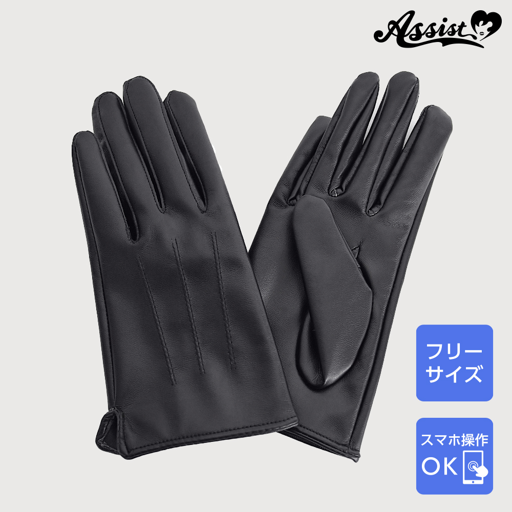 ★ Assist original ★ Synthetic leather gloves (touchscreen glove) gentleman style Black