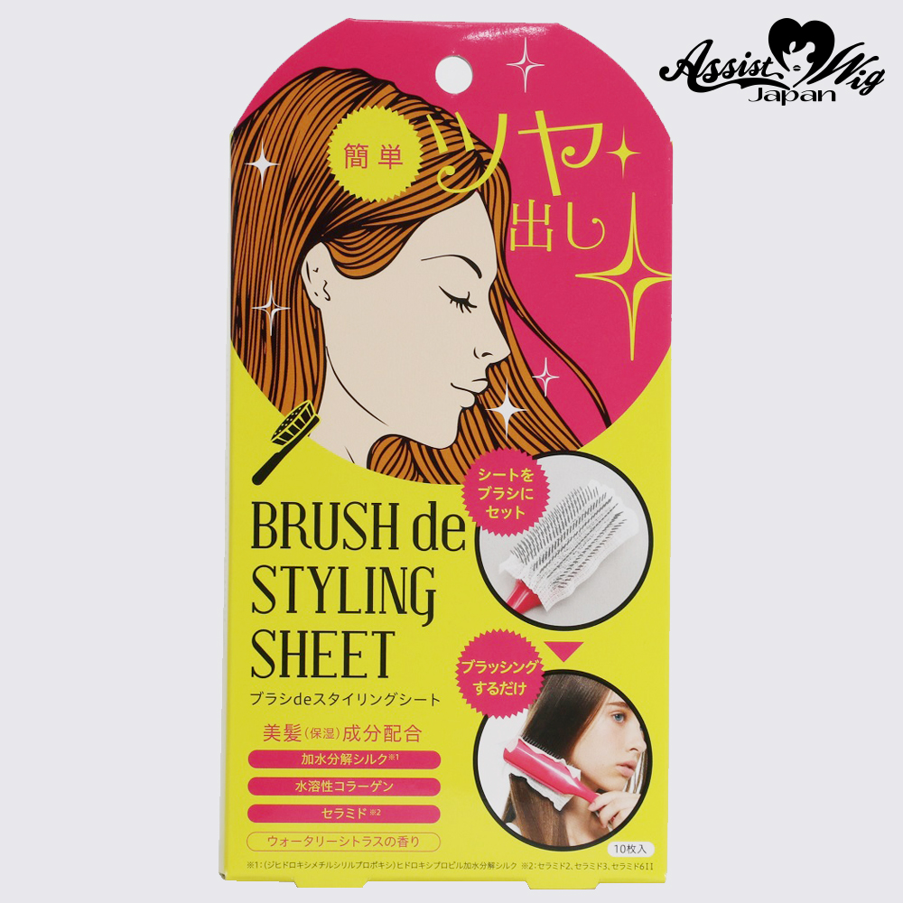 Brush de styling sheet glossy