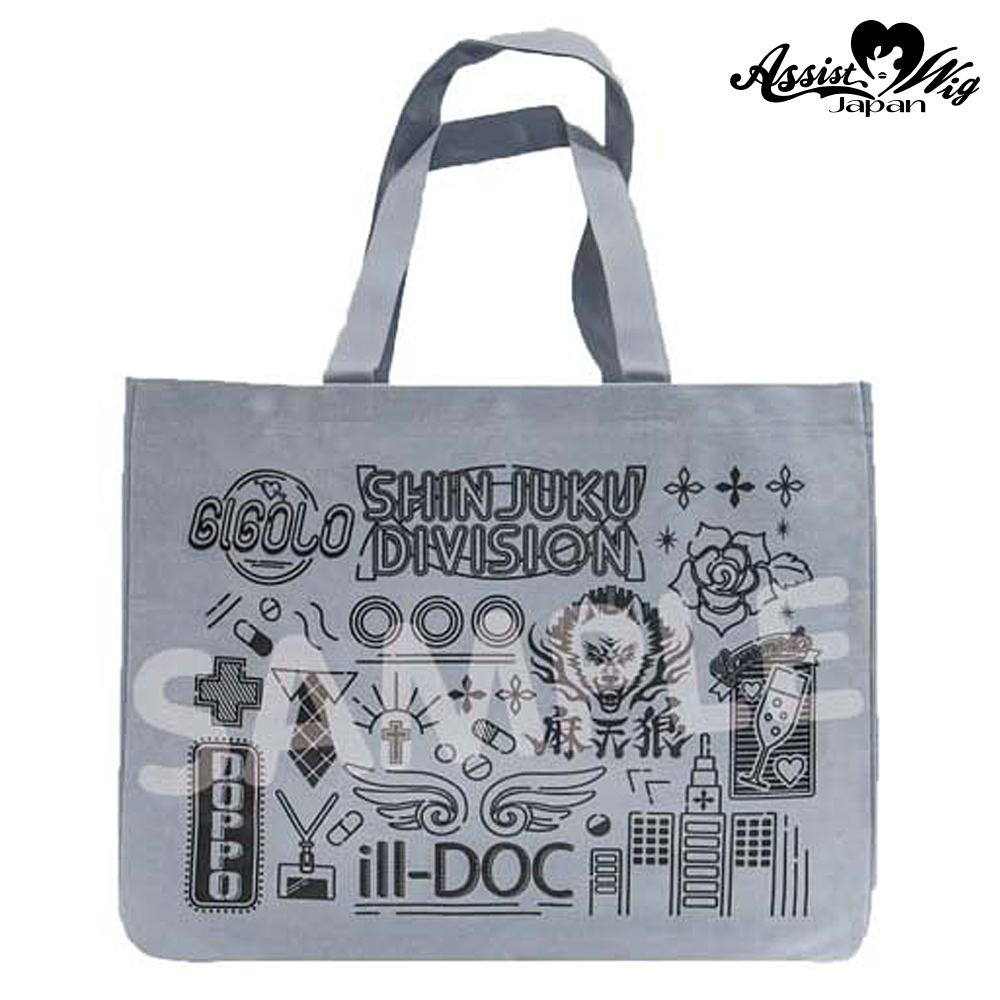 Hypnosis microphone fascination tote C (hemp wolf)