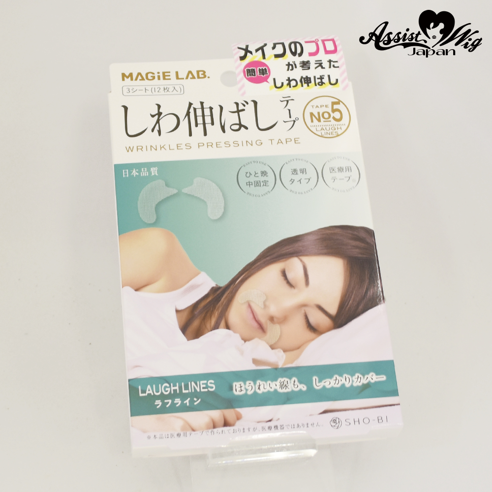 Magirabo wrinkle extension tape No. 5 LAUGH LINES (rough line)