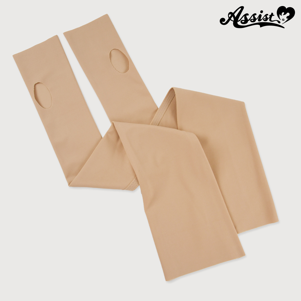 Tight arm cover beige