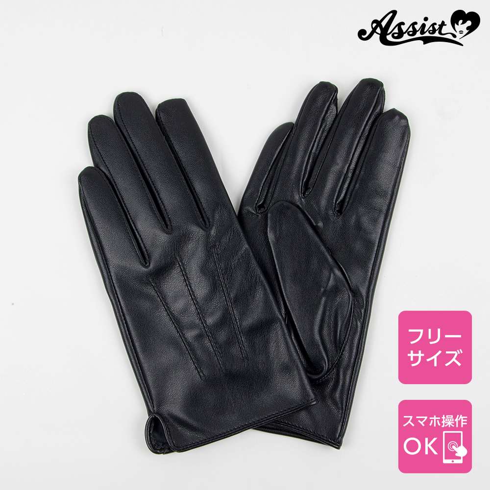★ Assist original ★ Synthetic leather gloves (touchscreen glove) Black