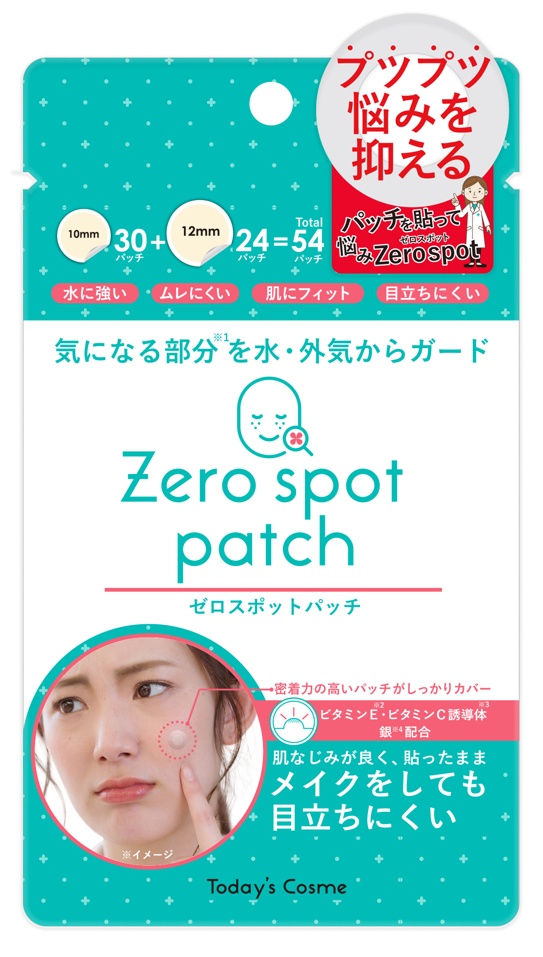 Zero spot patch 54 pieces