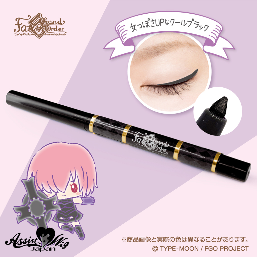 FGO Eyeliner Mash Killier Light
