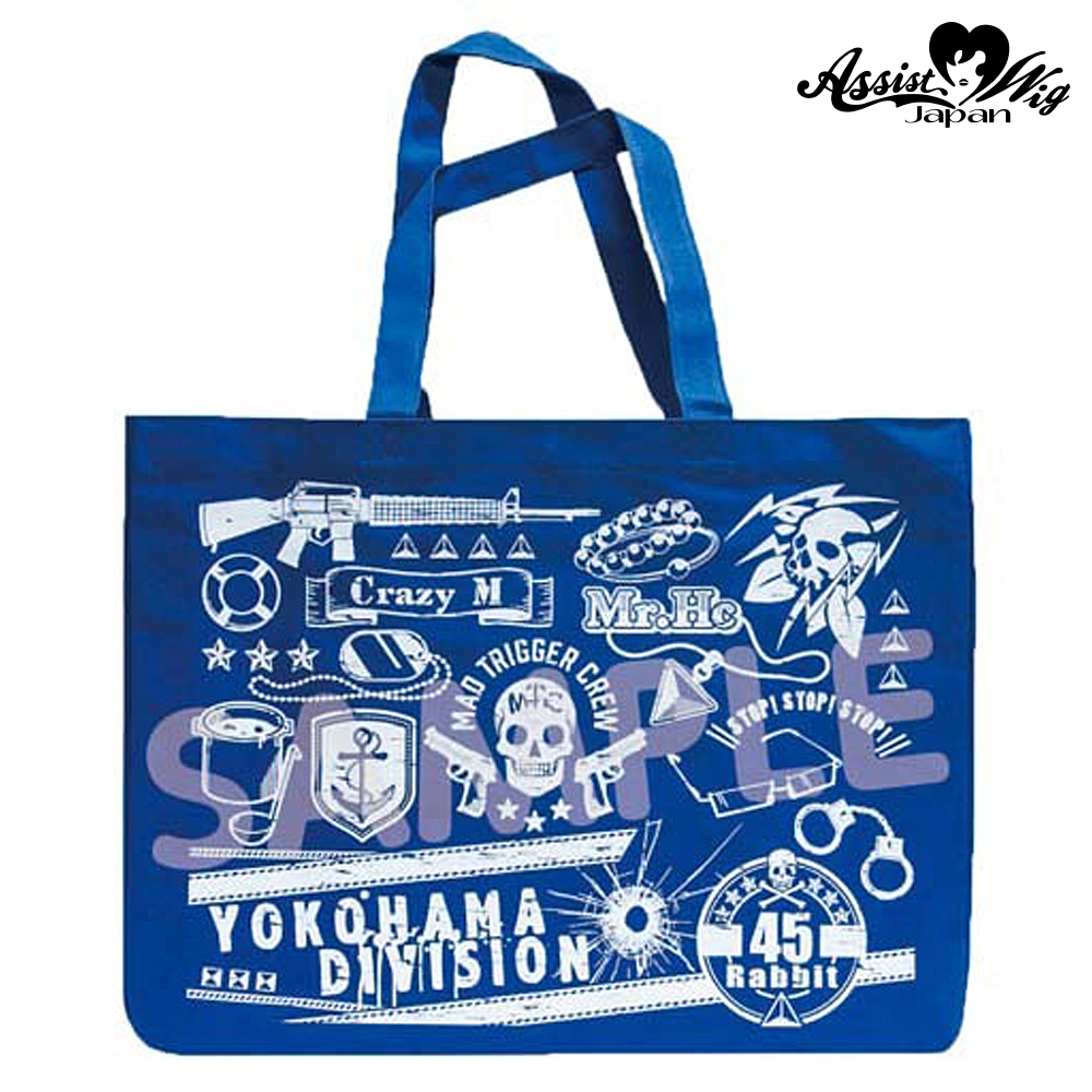 Hypnosis microphone fascinating tote B (MAD TRIGGER CREW)