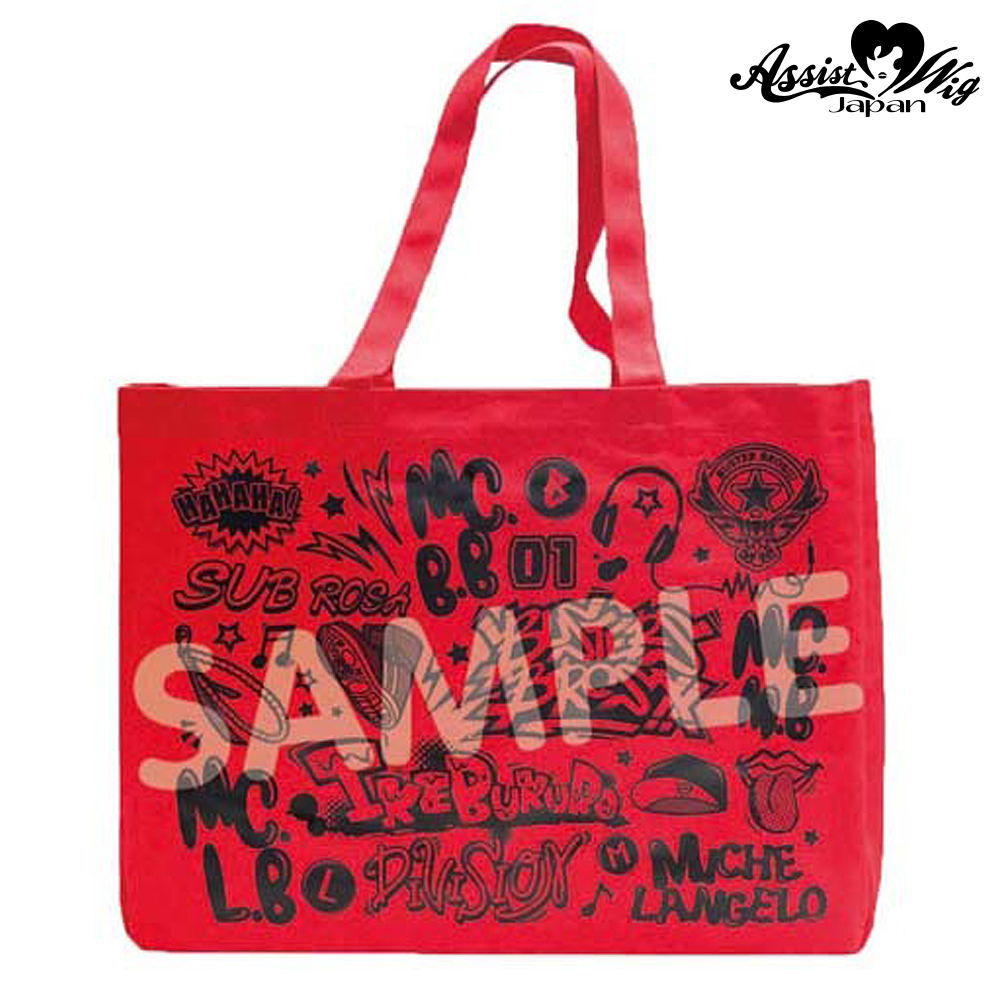Hypnosis microphone fascination tote A (Buster Bros !!!)