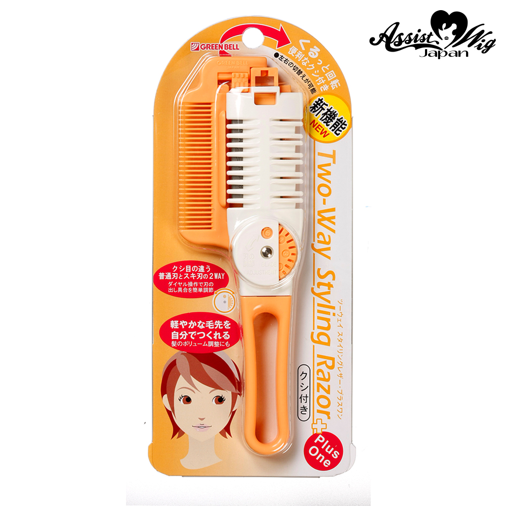 2 WAY dial hair cutter (with comb)