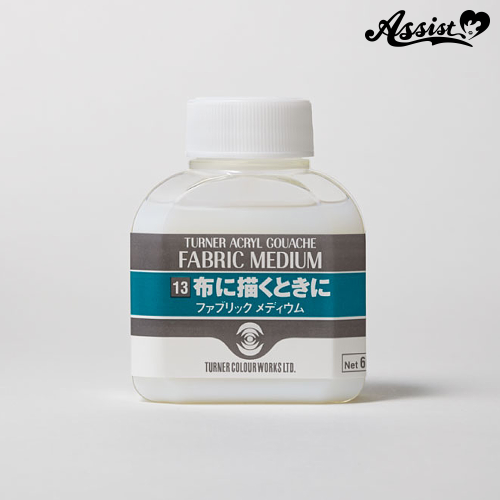 Acrylic gouache fabric medium 60ml