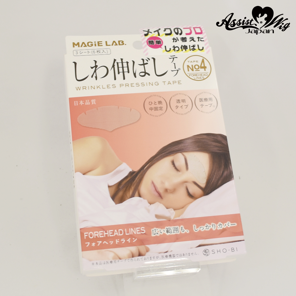 Magilabo wrinkle stretching tape No.4 FOREHEAD LINES (forehead line)
