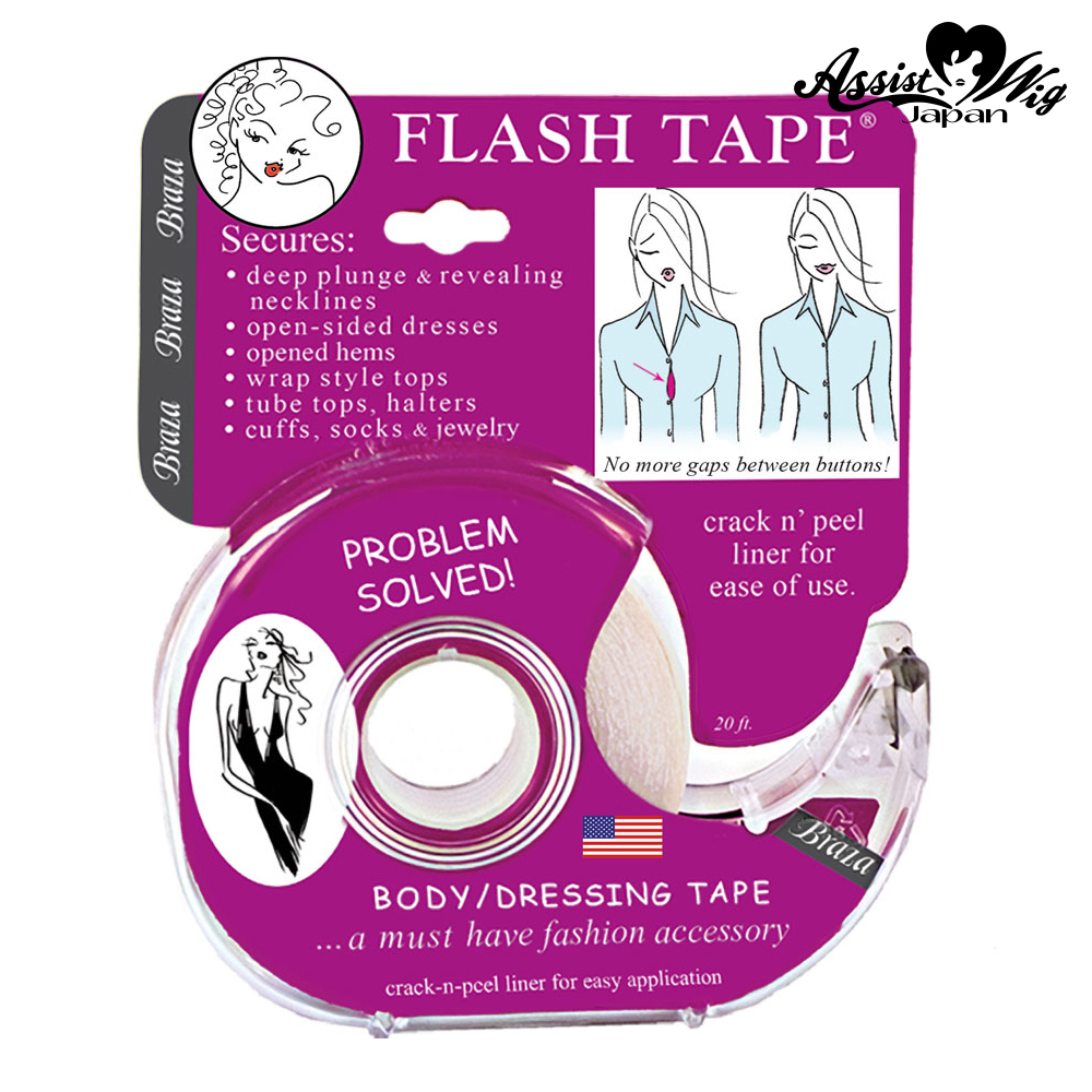 Flash tape Double-sided tape for clothing