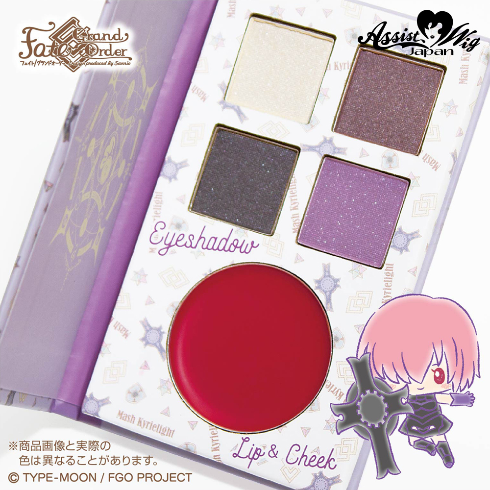 FGO Makeup Palette Mash Killier Light