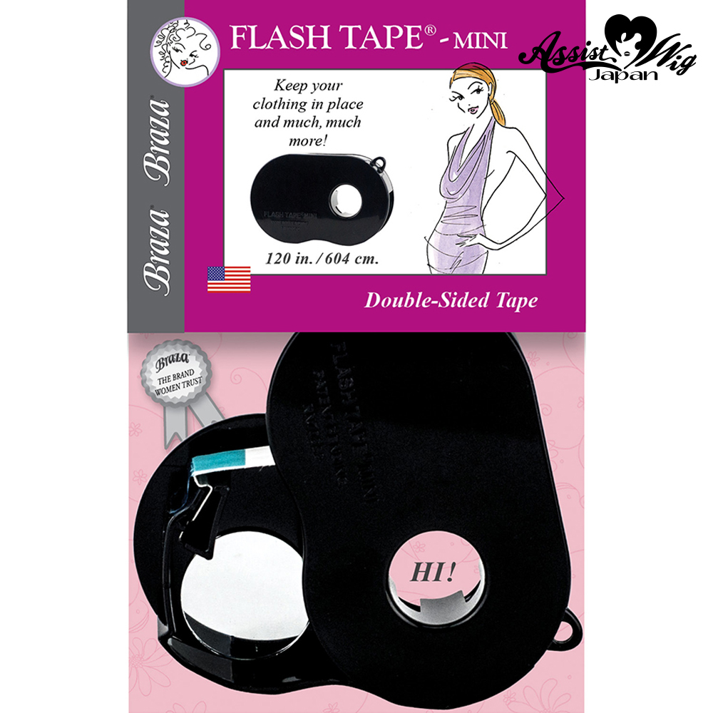 Double-sided tape for flash tape mini clothing