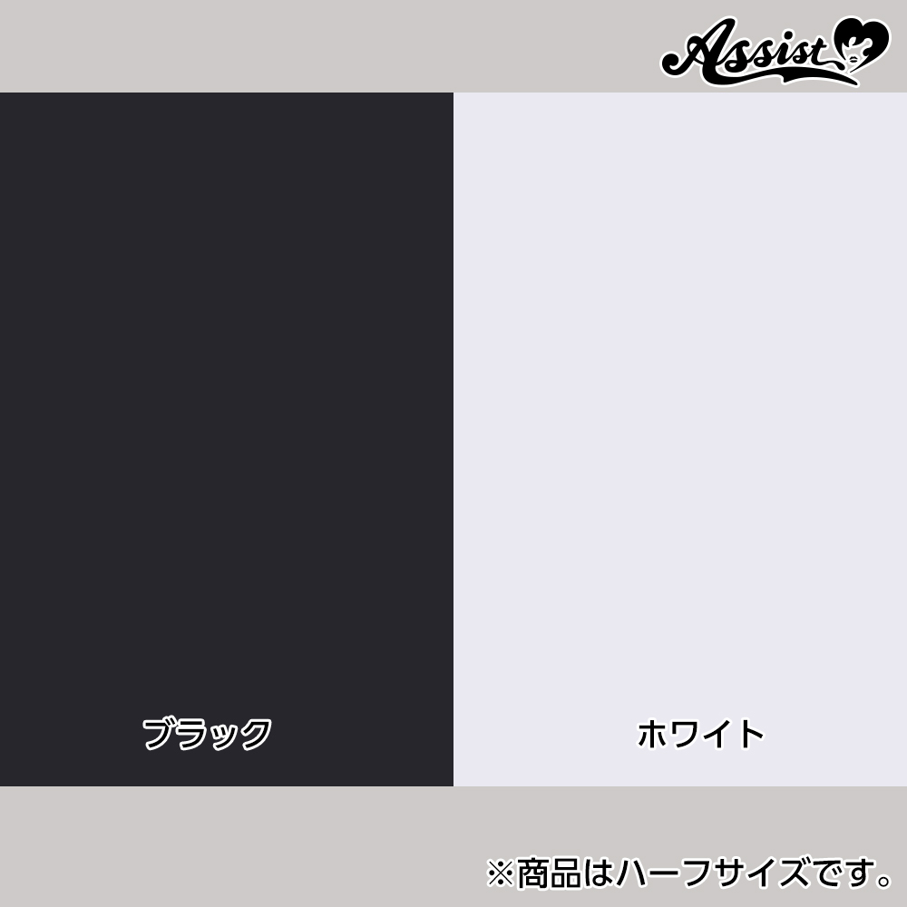 Background cloth half plain