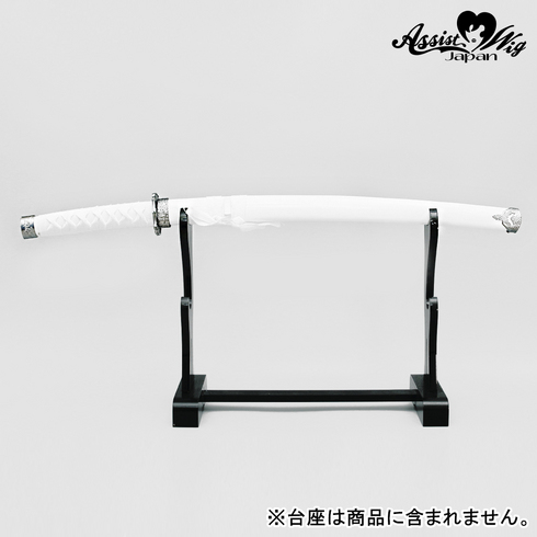 Imitation Sword 2 (Small) White
