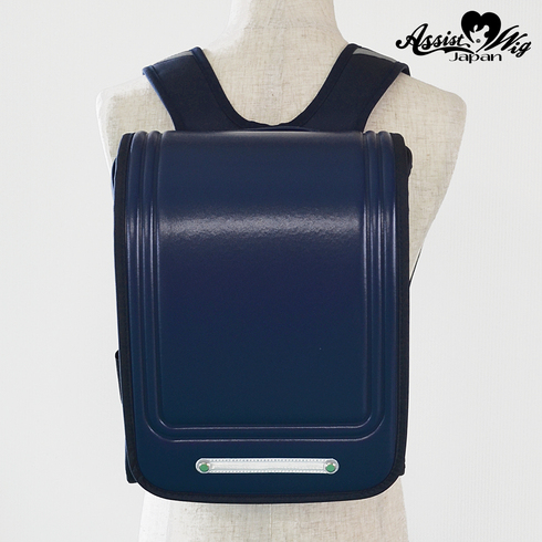 School bag style backpack Navy